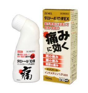 タミトールID液EX